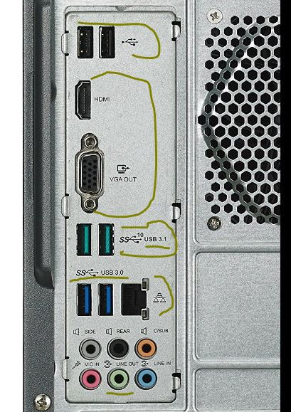 asusCD32desktop_back_ports