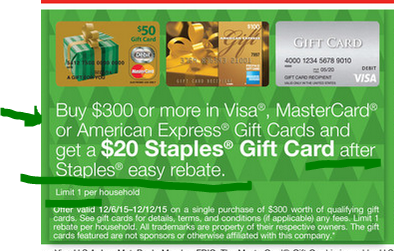 staples_gift_card_promo_returns_all_three
